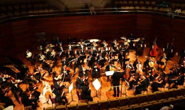 La Orquesta Sinfónica Nacional de Colombia le rinde homenaje a las madres en su mes