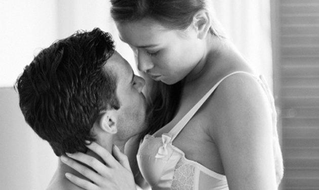 ¿Cómo tener una relación de pareja placentera?